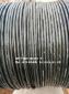 KFF22 电缆