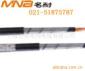 SYV(PVP)铠装视频传输电缆